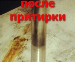 После притирки клапанов - engine-repairing.ru