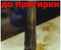 До притирки клапанов - engine-repairing.ru